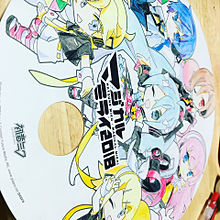 マジカルミライ2018塗り絵うちわ塗ってみたの画像(MEIKOに関連した画像)