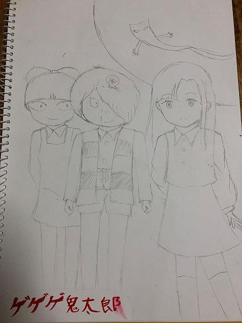 ゲゲゲの鬼太郎3期線画の画像(プリ画像)