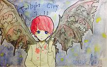 Twilight cityの画像(twilightに関連した画像)