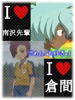 南倉小説1の画像 プリ画像