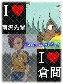 南倉小説1の画像(プリ画像)