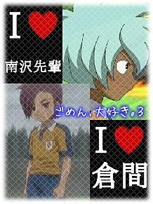 南倉小説3の画像(プリ画像)