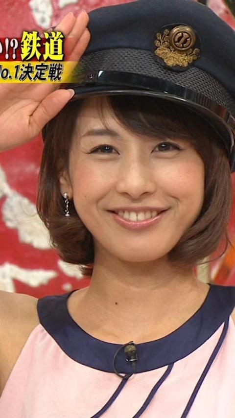 加藤綾子の画像 p1_30