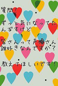 質問!の画像(内田直哉に関連した画像)