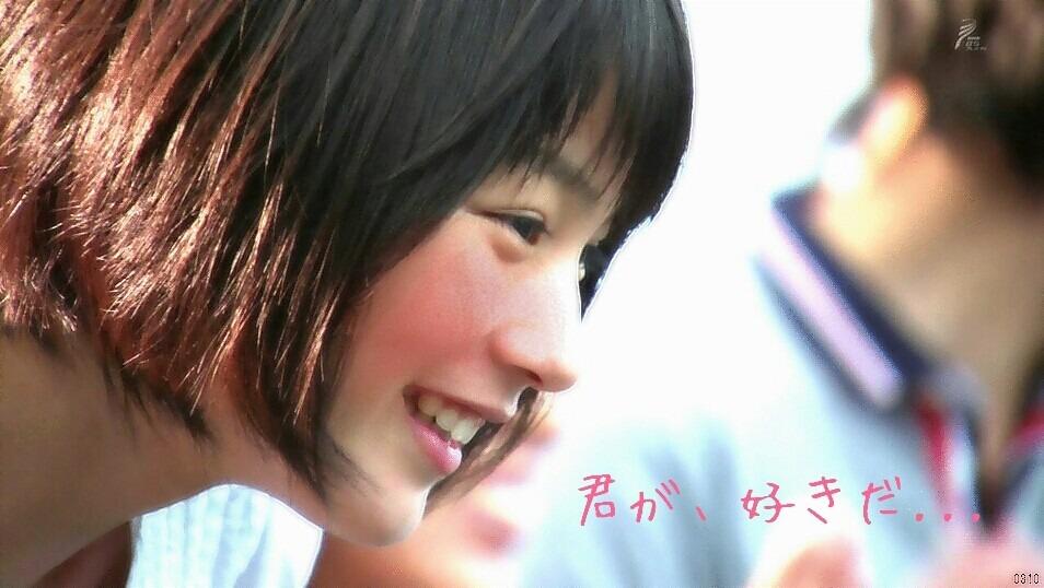 能年玲奈の画像 p1_22