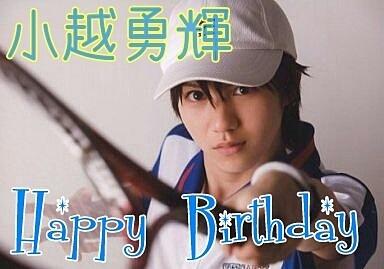 小越勇輝Happy Birthday☆の画像(プリ画像)