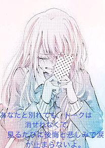 失恋ポエムの画像(恋ポエムに関連した画像)