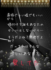🎶⇝素敵な歌詞↫🎶 プリ画像