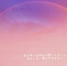 気分は渋谷見た目は秋田の画像(渋谷に関連した画像)