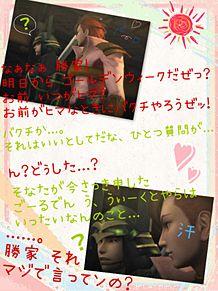 ごーるでんうぃーく...か。  by勝家の画像(GWに関連した画像)