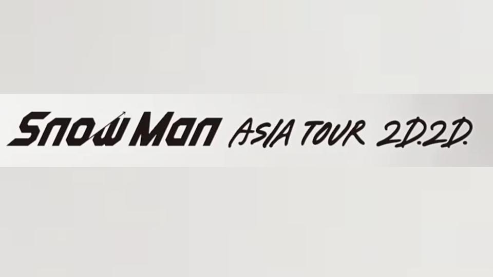 Man アジア ツアー Snow