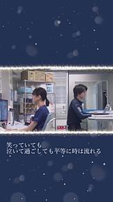 コード・ブルー プリ画像