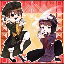 【捏造】中華ツーマンセルの画像(wrwrdに関連した画像)