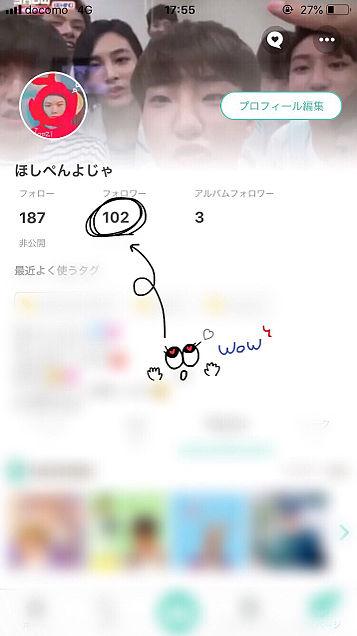 100人突破👍고마워요🍒🍒の画像(プリ画像)