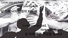FAKE LOVEの画像(韓国語 歌詞に関連した画像)