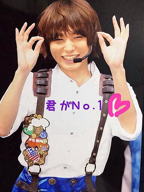 伊野ちゃん 君がNo.1♥の画像(プリ画像)