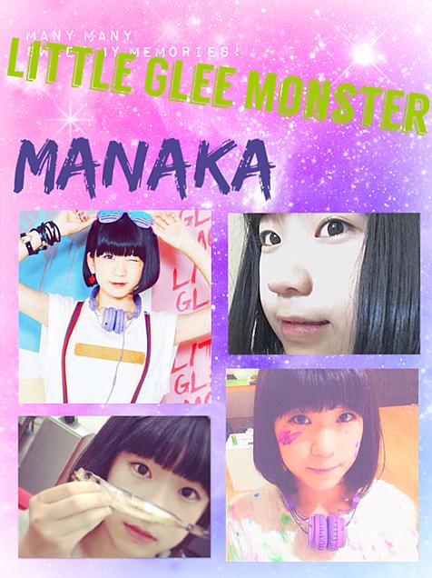 Little Glee Monster manakaの画像(プリ画像)