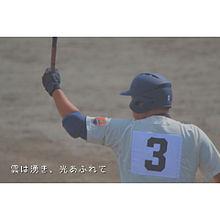 sports  .の画像(野球部 かっこいい ポエムに関連した画像)