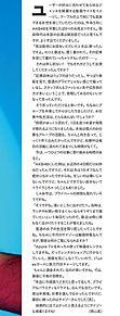 永尾まりや akb48 † 1609b  インタビューの画像(プリ画像)
