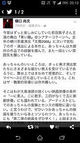 前田敦子 † 1511a 青い瞳 樋口監督 レビュー AKB48の画像(青い瞳に関連した画像)