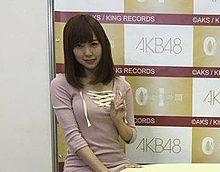 渡辺美優紀 AKB48 † 1603b NMB48 写メ会 私服の画像(NMB48 私服に関連した画像)