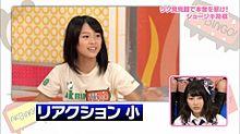 山田菜々美 akb48 チーム8 1605b † ショージキ将棋の画像(プリ画像)
