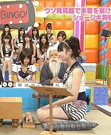 島崎遥香 1606b † akb48 ショージキ将棋 白いぱるるの画像(プリ画像)