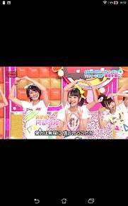 AKB48 team8 † 1704a 星空を君に bingo プリ画像