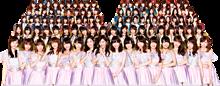 AKB48 † 1707b パチスロ勝利の女神 誇りの丘 プリ画像