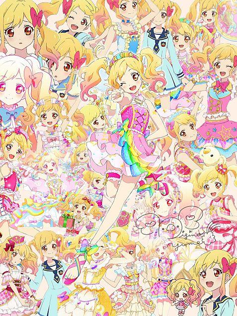 虹野ゆめの画像 プリ画像
