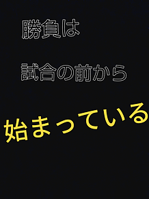 試合の画像(長距離に関連した画像)