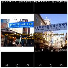 BTSの画像(東日本大震災に関連した画像)