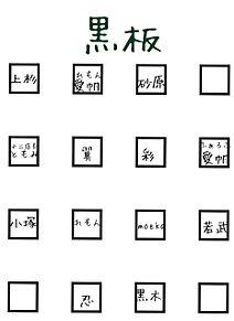 探偵チームkz事件ノート 若武の画像34点完全無料画像検索のプリ画像bygmo