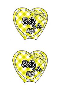 ちょみりあ るあくん ハート型キンブレシート ターンオンの画像(キンブレ ハートに関連した画像)