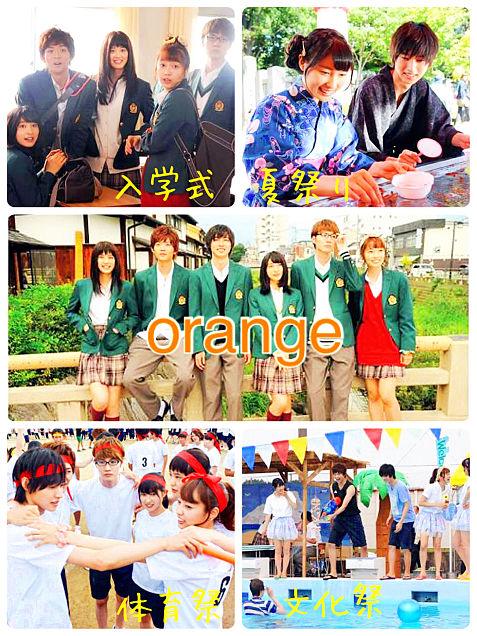 映画orangeの画像(プリ画像)