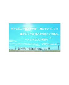 欅坂46の画像(ひらがなけやきに関連した画像)