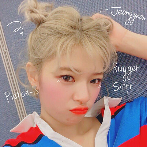 twice  jeongyeonの画像(プリ画像)