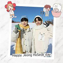 Happy Hobi Day▶▶▶2/18の画像(Dayに関連した画像)
