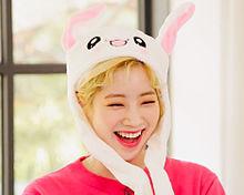 ダヒョン かわいい♡の画像(twice/TWICE/トゥワイスに関連した画像)