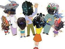 ウルトラ怪獣一家 33の画像(プリ画像)