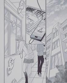 恋満の画像(ホーム/マンガに関連した画像)