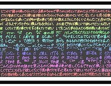 クリスマスソング/back numberの画像(シンプル/可愛い/かわいいに関連した画像)