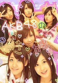 前田敦子、高橋みなみ、小野恵令菜、AKB 、AKB48、プリクラ プリ画像