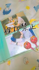 梶裕貴様(*´˘`*)♡の画像(#雰囲気推してに関連した画像)