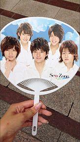 SexyZone夏休みキャンペーンうちわ プリ画像