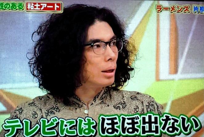 片桐仁の画像 p1_32