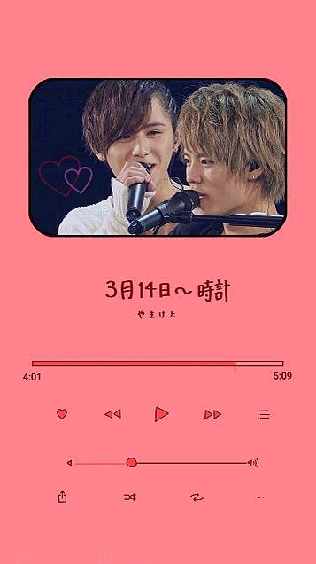 渡邉雫月🍒彩桜坂46◢ ⁴⁶さんのリクエストの画像(プリ画像)