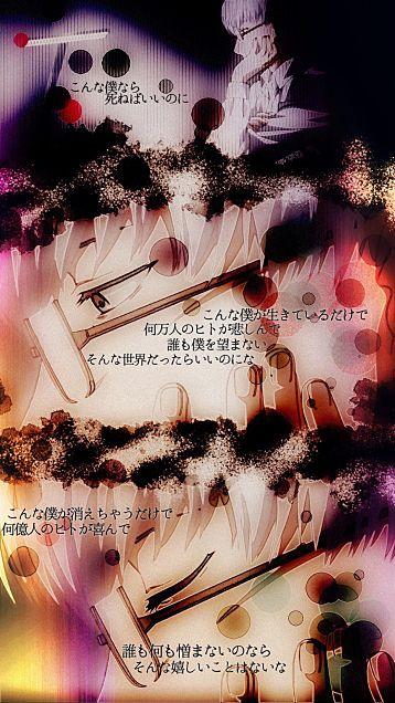 自作加工画 東京喰種の画像 プリ画像