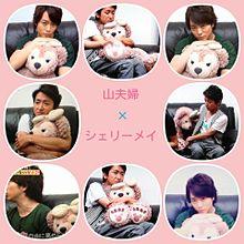 山夫婦×シェリーメイPart1の画像(プリ画像)