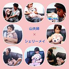 山夫婦×シェリーメイPart2の画像(プリ画像)